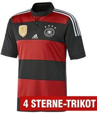 WM 2014 Auswärtstrikot