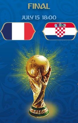 Das Fußball WM Finale zwischen Kroatien und Frankreich am 15.Juli 2018!
